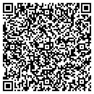 QR-код с контактной информацией организации БЕЛЫЕ ОБЛАКА