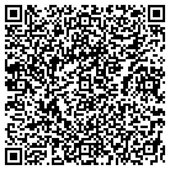 QR-код с контактной информацией организации КАПЕЛЛА ПИЦЦЕРИЯ