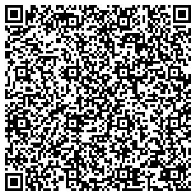 QR-код с контактной информацией организации ГОСУДАРСТВЕННАЯ ЗАВОДСКАЯ КОНЮШНЯ С ИППОДРОМОМ ФГУ