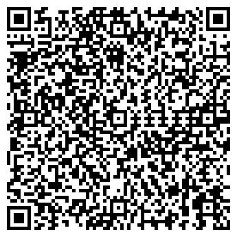 QR-код с контактной информацией организации ЛИФТСЕРВИС МУП