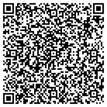 QR-код с контактной информацией организации ЛИФТСЕРВИС -М ООО
