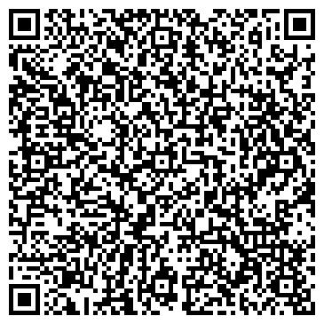 QR-код с контактной информацией организации ОДС-2 СУ ПО РЕМОНТУ ЛИФТОВ