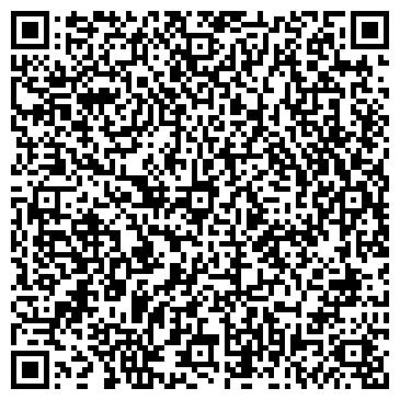QR-код с контактной информацией организации ОДС-6 СУ ПО РЕМОНТУ ЛИФТОВ