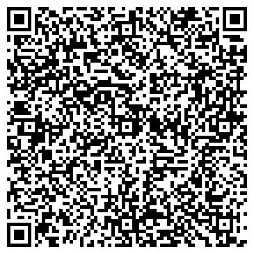 QR-код с контактной информацией организации ОДС-11 СУ ПО РЕМОНТУ ЛИФТОВ