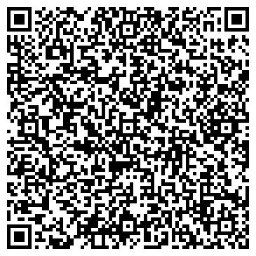 QR-код с контактной информацией организации ОДС-13 СУ ПО РЕМОНТУ ЛИФТОВ