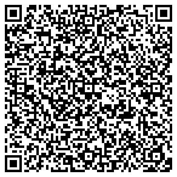 QR-код с контактной информацией организации ОДС-14 СУ ПО РЕМОНТУ ЛИФТОВ