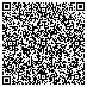QR-код с контактной информацией организации ОДС-15 СУ ПО РЕМОНТУ ЛИФТОВ