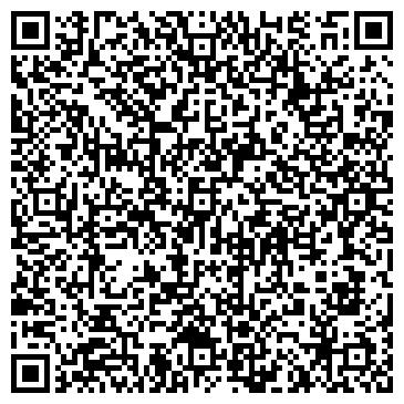 QR-код с контактной информацией организации ОДС-17 СУ ПО РЕМОНТУ ЛИФТОВ