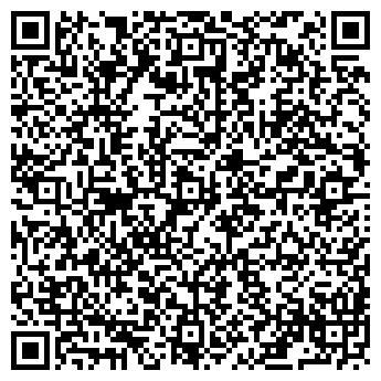 QR-код с контактной информацией организации ГПС ЭП УЛЬЯНОВСКВОДСТРОЙ