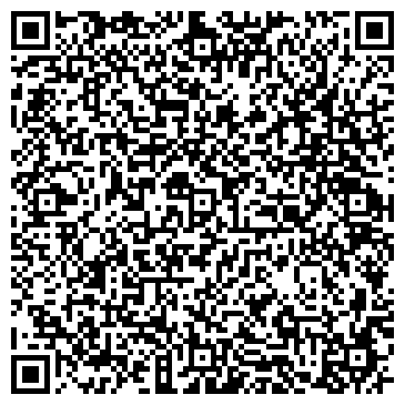 QR-код с контактной информацией организации ООО «Сервис Поволжья»