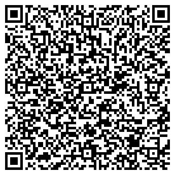 QR-код с контактной информацией организации № 5 НАСОСНАЯ СТАНЦИЯ