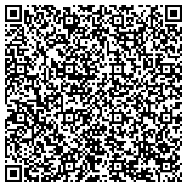 QR-код с контактной информацией организации ВОСТОККАЗМЕДЬ ФИЛИАЛ ОАО КОРПОРАЦИЯ КАЗАХМЫС