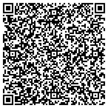 QR-код с контактной информацией организации АВАРИЙНАЯ СЛУЖБА ВОДОСЕТИ ЛЕВОБЕРЕЖЬЕ
