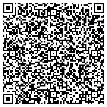 """QR-код с контактной информацией организации """"StarComp"""" в Кунцево"""