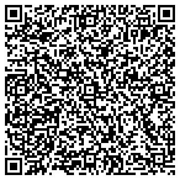 QR-код с контактной информацией организации ФГУ УЛЬЯНОВСКАЯ ДАМБА