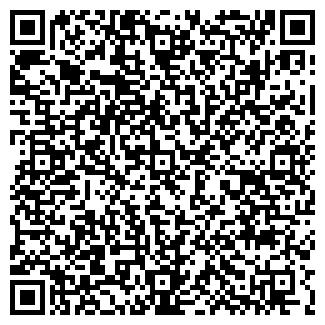 QR-код с контактной информацией организации ПРОЛАЙН