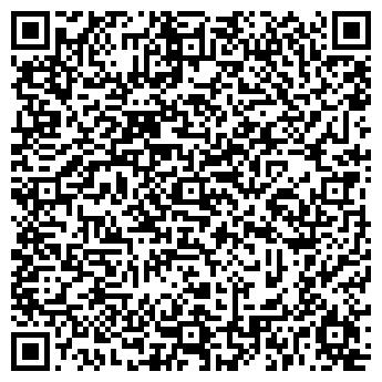 QR-код с контактной информацией организации УЛЬЯНОВСКАЯ ТЭЦ № 2