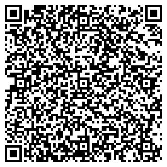 QR-код с контактной информацией организации ТОО АЛТАЙ-ЖАРДЕМ