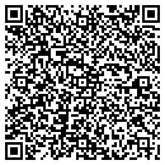 QR-код с контактной информацией организации УЛЬЯНОВСКАЯ ТЭЦ № 3
