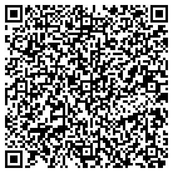 QR-код с контактной информацией организации АЛТЫН ВК ТОО