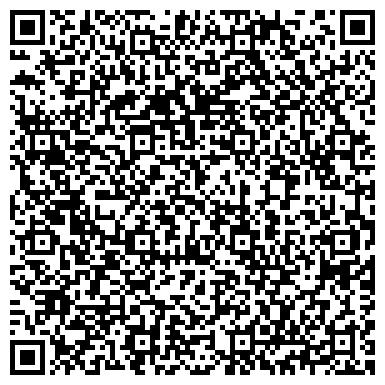 QR-код с контактной информацией организации СТАЦИОНАР ОБЛАСТНОГО КОЖНО-ВЕНЕРОЛОГИЧЕСКОГО ДИСПАНСЕРА