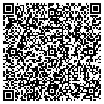 QR-код с контактной информацией организации № 4 ДНЕВНОЙ СТАЦИОНАР