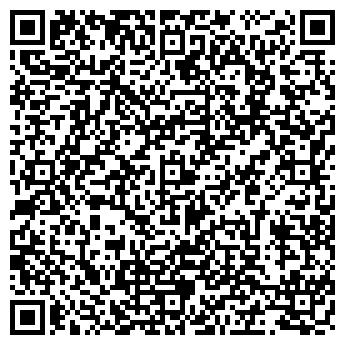 QR-код с контактной информацией организации № 6 ДНЕВНОЙ СТАЦИОНАР