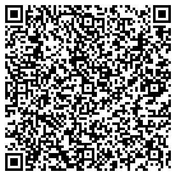 QR-код с контактной информацией организации ПОЛИКЛИНИКА ЦГКБ