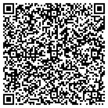 QR-код с контактной информацией организации ДЕТСКАЯ ПОЛИКЛИНИКА ЦГКБ