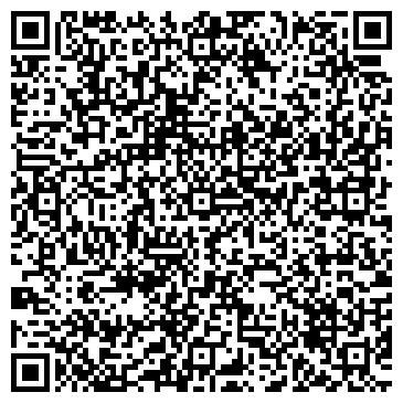 QR-код с контактной информацией организации ДЕТСКАЯ СТОМАТОЛОГИЧЕСКАЯ