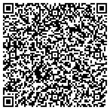 QR-код с контактной информацией организации № 3 ЛЕЧЕБНО-ПРОФИЛАКТИЧЕСКОЙ ОТДЕЛЕНИЕ