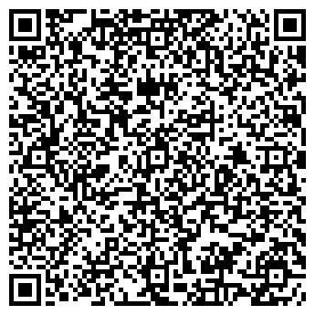 QR-код с контактной информацией организации КЛЯЙН-БЫСТРУХА ТОО