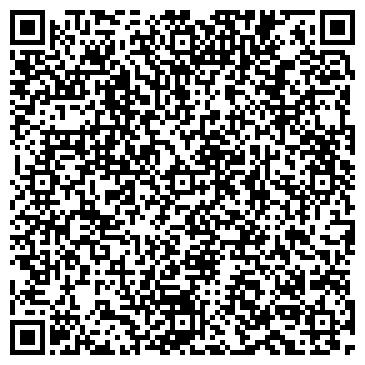 QR-код с контактной информацией организации СТОМАТОЛОГИЯ 5 ГОРОДСКОЙ ПОЛИКЛИНИКИ