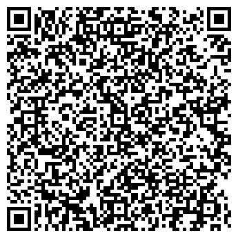 QR-код с контактной информацией организации ОПТИКА ВАССА ООО