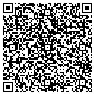 QR-код с контактной информацией организации № 1 ДЕЖУРНАЯ