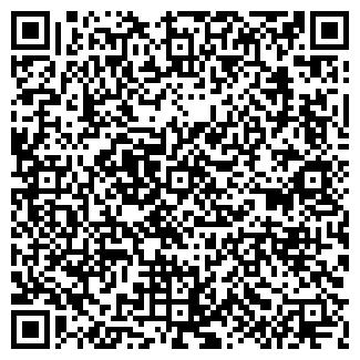 QR-код с контактной информацией организации № 15 Я+