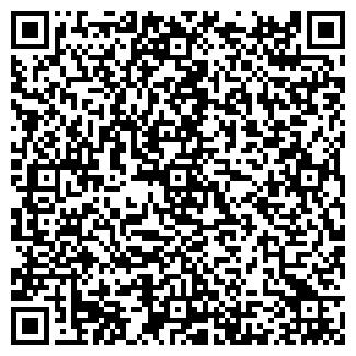 QR-код с контактной информацией организации № 27 ЭКОНИКА