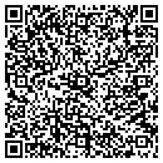 QR-код с контактной информацией организации № 30 ФАРМИМЭКС