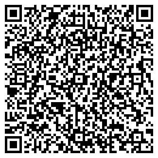 QR-код с контактной информацией организации № 55 Я+