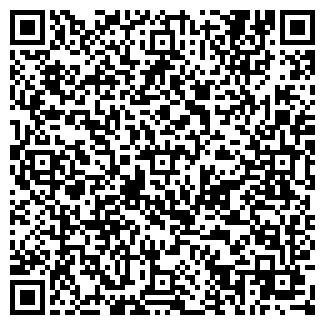 QR-код с контактной информацией организации № 70 ИНРОС