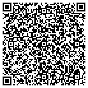 QR-код с контактной информацией организации № 74 ДЕЖУРНАЯ