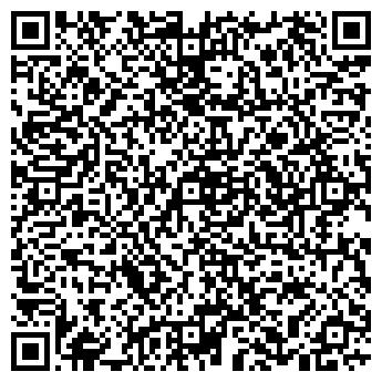QR-код с контактной информацией организации № 83 САЛЬВИЯ
