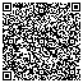 QR-код с контактной информацией организации № 93 Я+