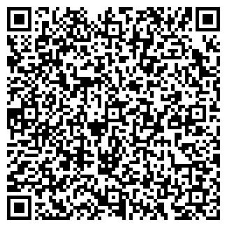 QR-код с контактной информацией организации № 117 ДЕЖУРНАЯ