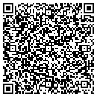 QR-код с контактной информацией организации № 127 ФАРМАЦИЯ