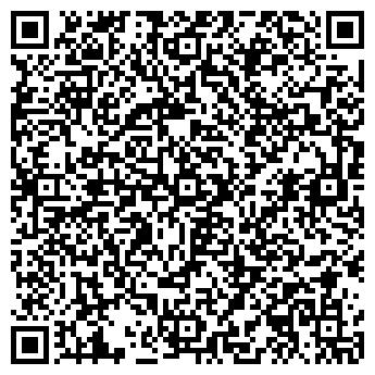 QR-код с контактной информацией организации № 128 ФАРМАЦИЯ