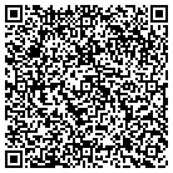 QR-код с контактной информацией организации № 133 АВИЦЕНА ПЛЮС