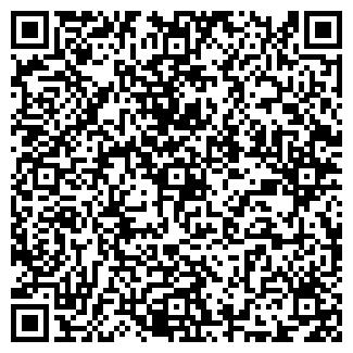 QR-код с контактной информацией организации № 145 ВИТА