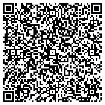 QR-код с контактной информацией организации САМЫРСЫН ТОО