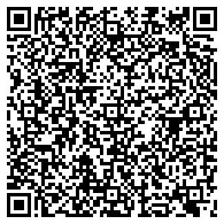 QR-код с контактной информацией организации № 164 Я+